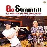 Go Straight!