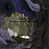 Hummingbird in Forest of Space(通常盤)