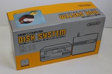 ディスクシステム