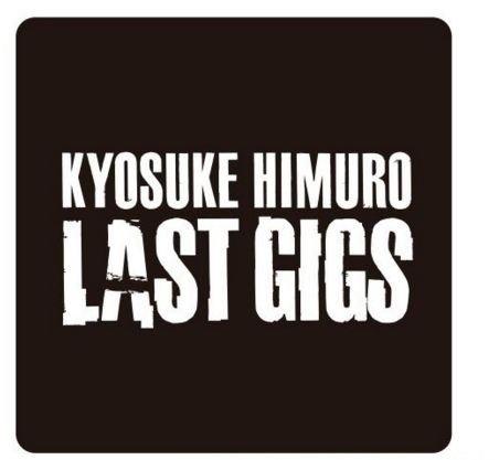 氷室京介 KYOSUKE HIMURO LAST GIGS 公式アイテム リストバンド(黒)