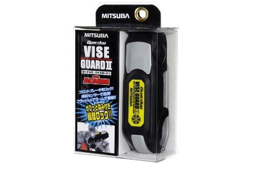 MITSUBA(ミツバサンコーワ) ガードッグ バイスガード2 with アラーム ブラック BS-003B