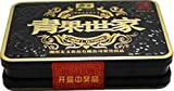 Helen Ou@ Hunan Xiangtan Specialty: Qingguoshijia Betel Nut or Binglang or Chinese Olive Iron-box Gift Package (Pack of 5)