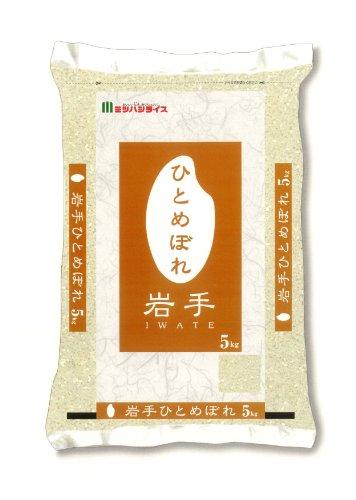 【精米】岩手県産 白米 ひとめぼれ 5kg 平成28年産