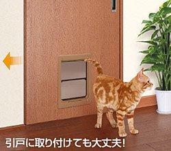 愛犬愛猫へのプレゼントに! ATOM ペットドア 【ペットくぐ~る 中】 ブラウン