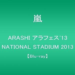 嵐 ARASHI アラフェス'13 NATIONAL STADIUM 2013【Blu-ray】
