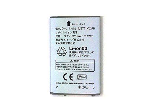 中古良品 電池パック 【シャープ】 純正品  対応機種 SH-03E バッテリー battery 3505 SH39