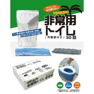 サッと固まる非常用トイレ袋(30回分) 災害での断水時でもトイレが使える!