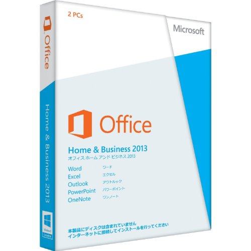 Microsoft Office Home and Business 2013 [プロダクトキーのみ] [パッケージ] (PC2台/1ライセンス)