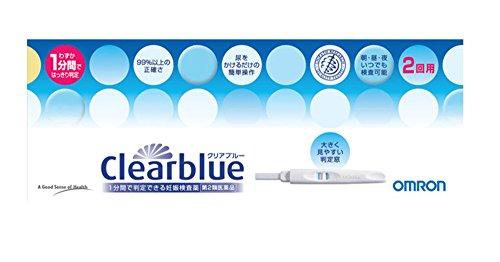 【第2類医薬品】オムロン 妊娠検査薬 クリアブルー 2回用