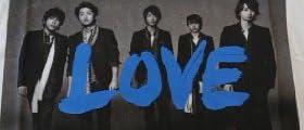 嵐 Love グッズ Tシャツ ARASHI LIVE Tour 2013