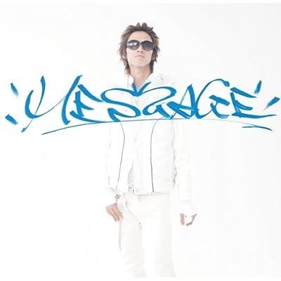 MESSAGE(初回限定盤)(DVD付)をAmazonでチェック!