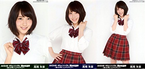 【高橋朱里】 公式生写真 AKB48 45thシングル 選抜総選挙 ランダム 3枚コンプ