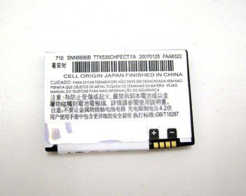 DOCOMO M702iS用互換バッテリー電池パック-540126