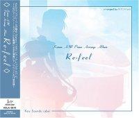 Key Sounds Label Re-feel Kanon・Airピアノアレンジアルバム