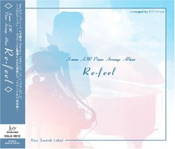 Key Sounds Label Re-feel Kanon・Airピアノアレンジアルバム
