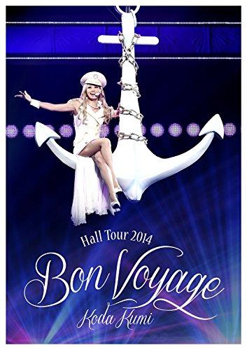 Koda Kumi Hall Tour 2014~Bon Voyage~ (DVD2枚組)