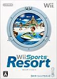 Wiiスポーツ リゾート (「Wiiモーションプラス (シロ) 」1個同梱)