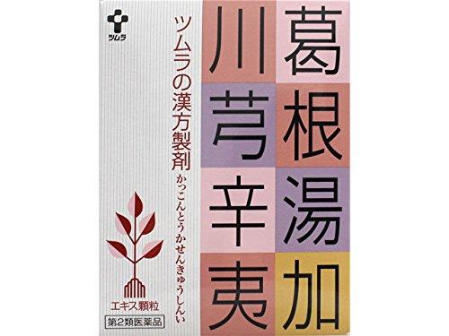 【第2類医薬品】ツムラ漢方葛根湯加川キュウ辛夷エキス顆粒 24包