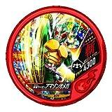 ブットバソウル/DISC-029 仮面ライダーアマゾンオメガ R4