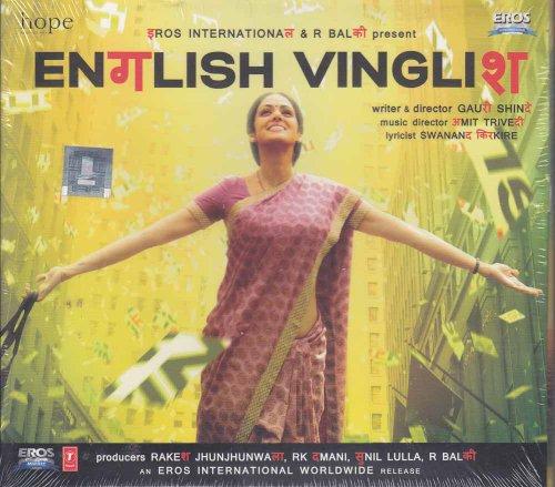 English Vinglish Movie Review Amodini S Movie Reviews