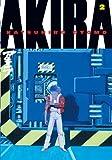 Akira Volume 2