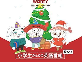 NHKテレビ プレキソ英語 2016年 12月号 [雑誌] (NHKテキスト)
