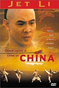 "Cover of ""Once Upon a Time in China #1"""