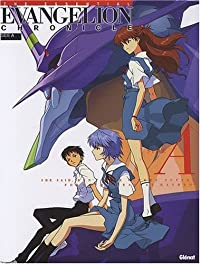 Evangelion Chronicle: Side A (Edizione francese)