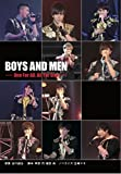BOYS AND MEN  -One For All, All For One- ノベライズ -