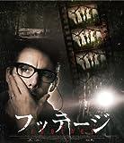 フッテージ [Blu-ray]