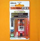 コードレス電話機用充電池 TEL-B2023H