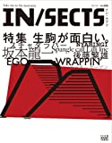 IN/SECTS インセクツ 00号 2009 Spring