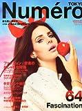 Numero TOKYO (ヌメロ・トウキョウ) 2013年 03月号 [雑誌] [雑誌] / 扶桑社 (刊)