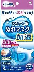 のどぬ~るぬれマスク 加湿ウイルス対策 無香 普通サイズ 3枚入