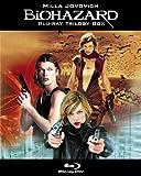 バイオハザード トリロジーBOX(3枚組) [Blu-ray]