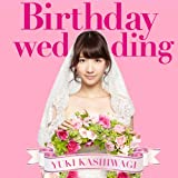 Birthday wedding[初回限定盤][TYPE-A]