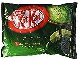 Japanese Kit Kat - Maccha Green Tea Bag 4.91 oz by Nestle
