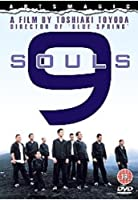 9 Souls [Import anglais]