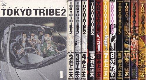 TOKYO TRIBE2 コミック 全12巻完結セット [マーケットプレイス コミックセット]