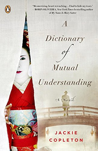 A Dictionary Of Mutual Understanding by Jackie Copleton | Book Review