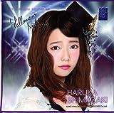 AKB48 ハロウィン・ナイト 推しタオル 島崎 遥香 -