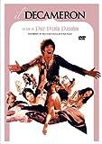 デカメロン IL DECAMERONE [DVD] 北野義則ヨーロッパ映画ソムリエのベスト1972年