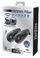 INTERPHONE(インターフォン) F5XT ツインパック