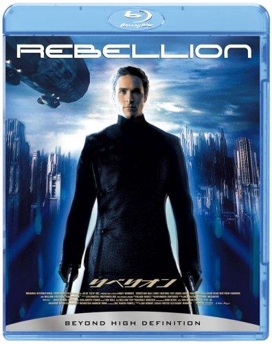 リベリオン-反逆者- [Blu-ray]