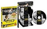 世界にひとつのプレイブック Blu-rayコレクターズ・エディション