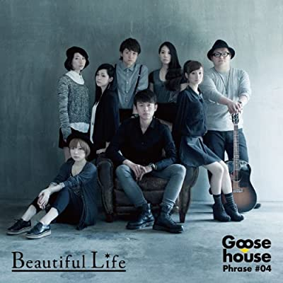 Goose house Phrase #04 Beautiful LifeをAmazonでチェック!