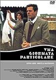 特別な一日 [DVD]  Ettore Scola