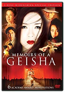 "Cover of ""Memoirs of a Geisha (Widescreen..."