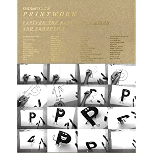 Print Work: Capture the Best Publication and Promotion