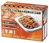 レスキューフーズ 一食ボックス 牛丼 3年保存 非常食・備蓄用 白いごはん 200g、牛丼の素 180g